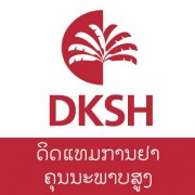 DKSH LAOS Company Limited. - cvConnect