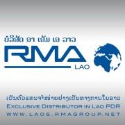 RMA Lao Co.,Ltd ບໍລິສັດ ອາເອມເອລາວ ຈຳກັດ