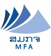 Lao Microfinance Association ( MFA ) - cvConnect