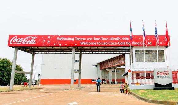 ລາວໂຄຄາໂຄລາ LAO COCA-COLA BOTTLING COMPANY LIMITED.