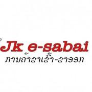 JK e-sabai Company - cvConnect