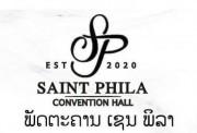 ພັດຕະຄານ ເຊນ ພິລາ (SAINT PHILA CONVENTION HALL) - cvConnect