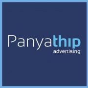 Panyathip advertising ບໍລິສັດ ປັນຍາທິບ - cvConnect