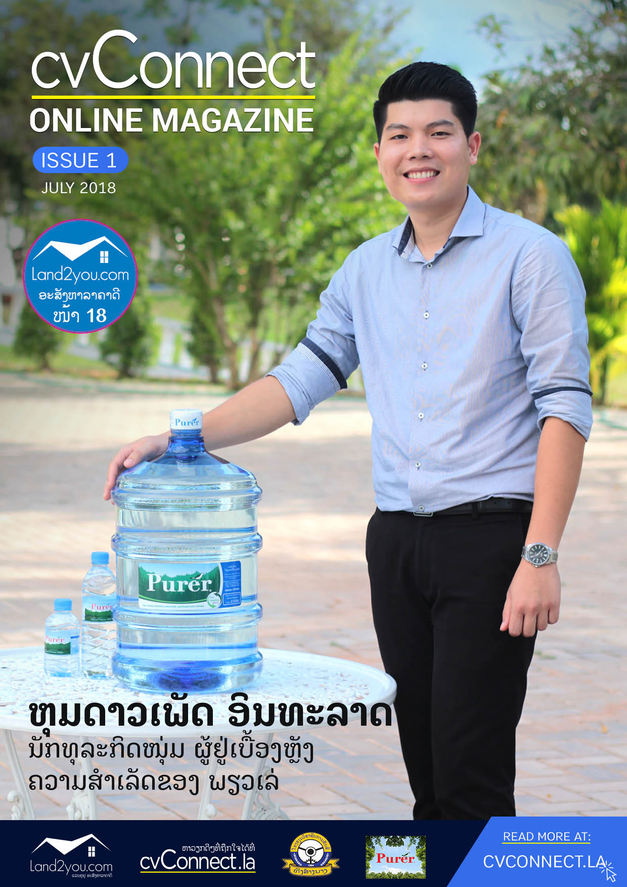 CVCONNECT ONLINE MAGAZINE ISSUE 1 - cvConnect Find Jobs in Laos