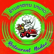 ຮ້ານອາຫານນາດາວ Nadao Restaurant - cvConnect
