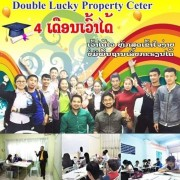 Double Lucky Property English Center - cvConnect