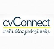 ທີມງານຈັດຫາງານ CVCONNECT - cvConnect.la