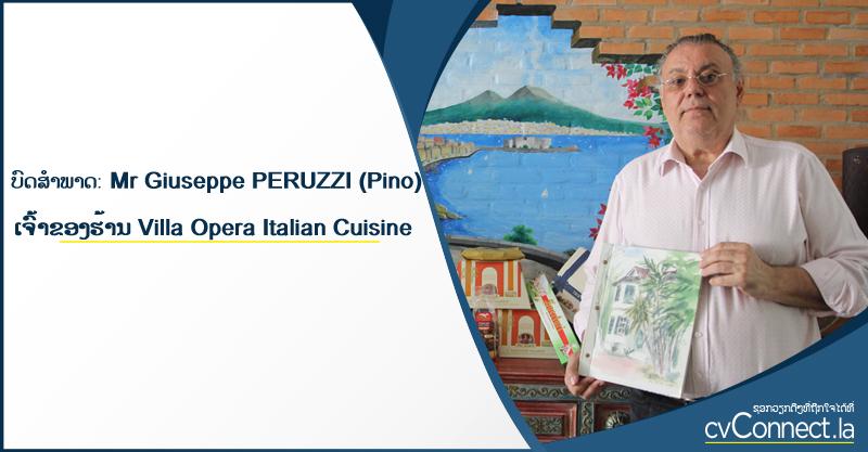 ບົດສໍາພາດ: Mr Giuseppe PERUZZI (Pino) ເຈົ້າຂອງຮ້ານ Villa Opera Italiane Cuisine & 1931 Bar - cvConnect Find Jobs in Laos