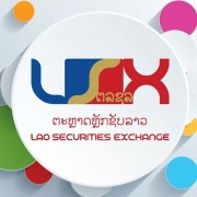 LAO SECURITIES EXCHANGE