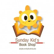 Sunday  Kids Book Shop - cvConnect