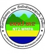 NT2 Watershed Management and Protection Authority (NT2 WMPA) - cvConnect