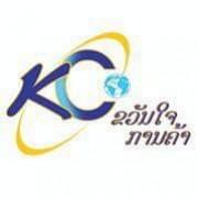 cvConnect.la - ບໍລິສັດຂວັນໃຈການຄ້າຂາອອກ-ຂາເຂົ້າຈໍາກັດ