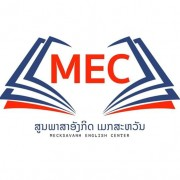 MECKSAVANH ENGLISH CENTER