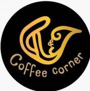 cvConnect.la - T & T COFFEE CORNER